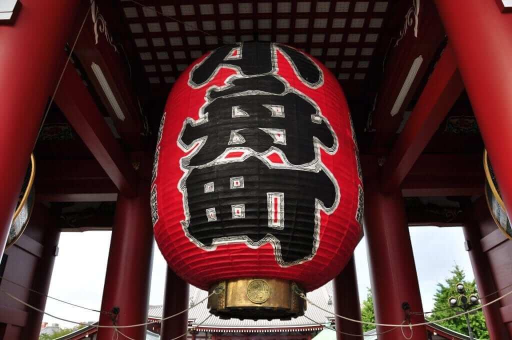 Tokio gratis Templo Senjo-ji