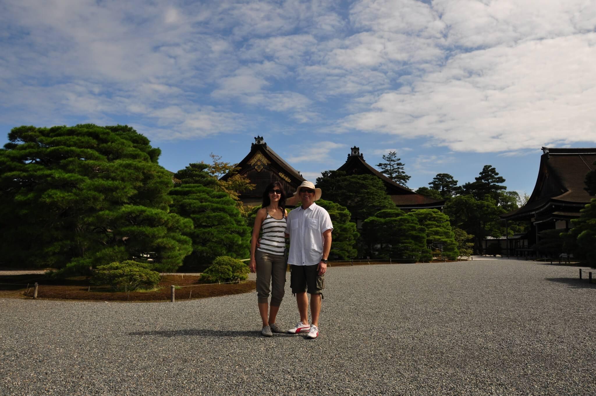 Kioto Palacio Imperial