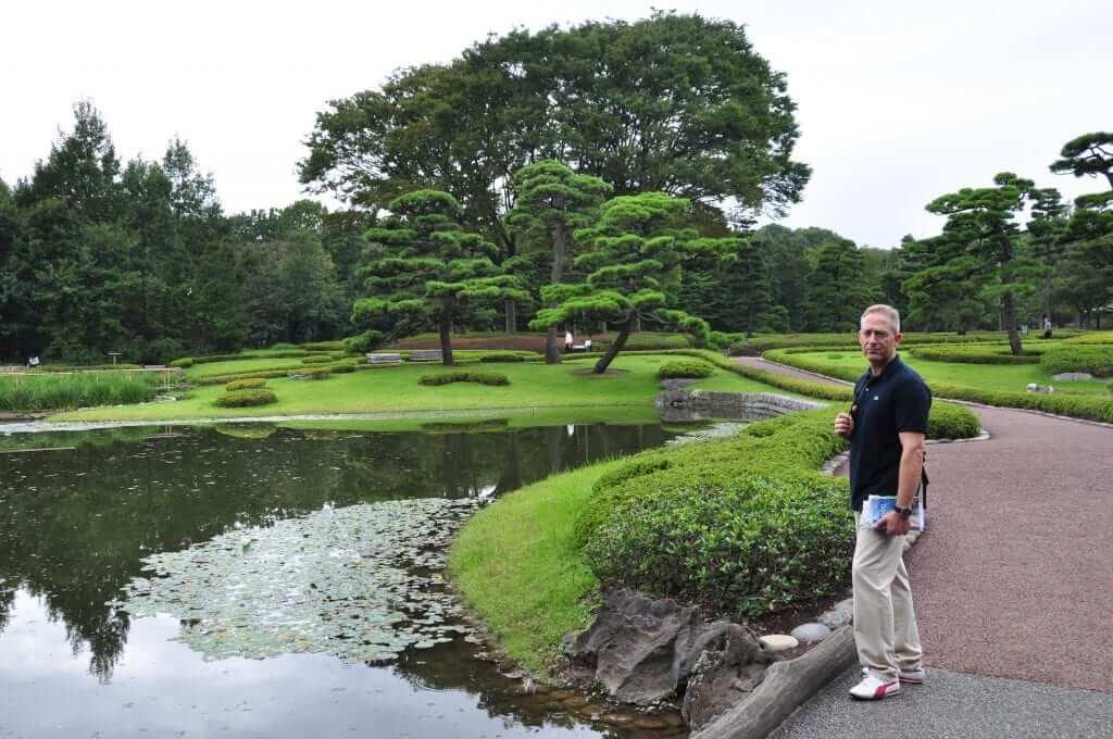 Tokio, Jardines del Palacio Imperial