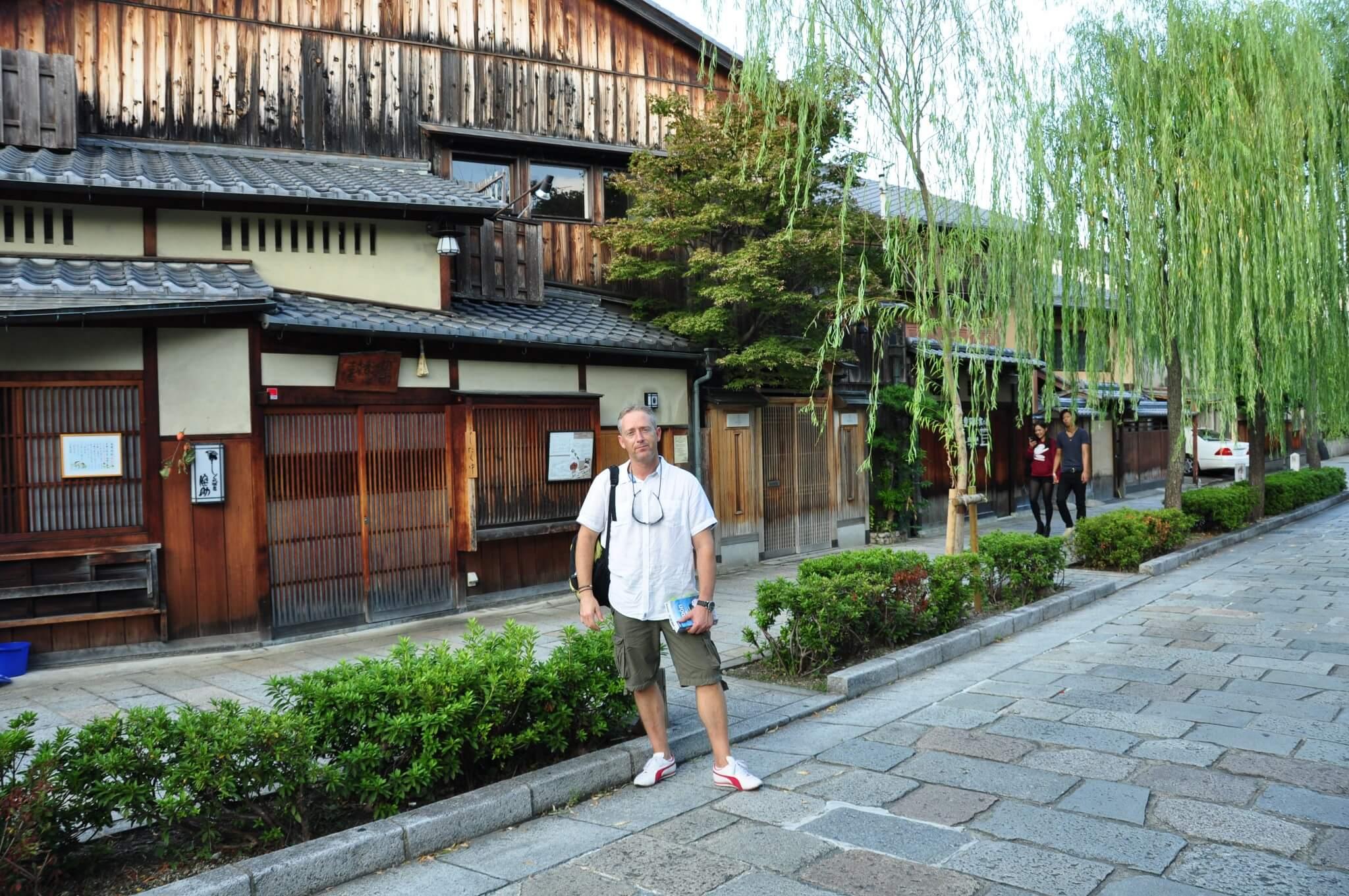 Kioto Shimbashi