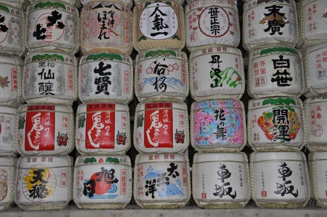 Viajar a Japón Meiji-Jingu Tokio