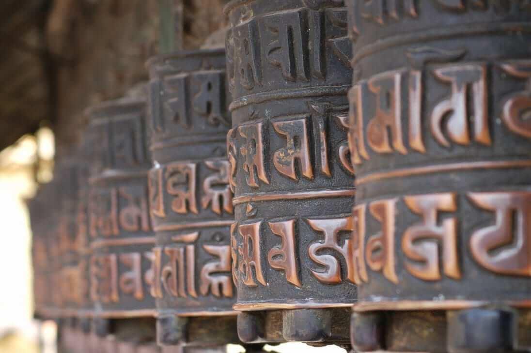 Nepal Ruedas de oración en Katmandú