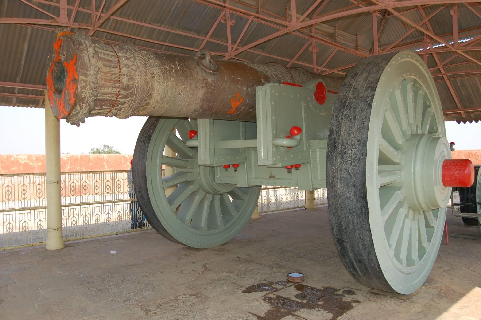 Jaipur JAIGARH