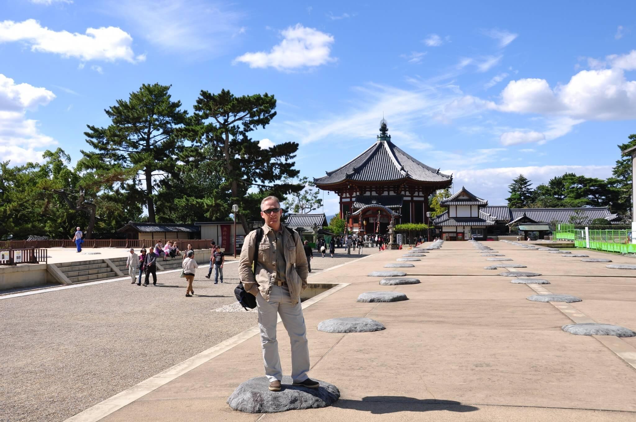 Nara Köfuku-ji