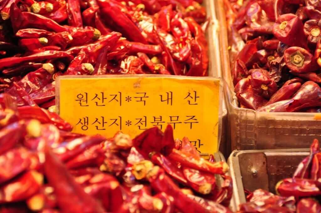 Presupuesto para Corea del Sur