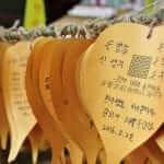 viajar a corea del sur