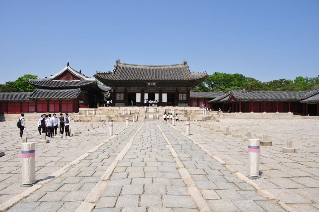 Palacios de Seúl Changgyeonggung