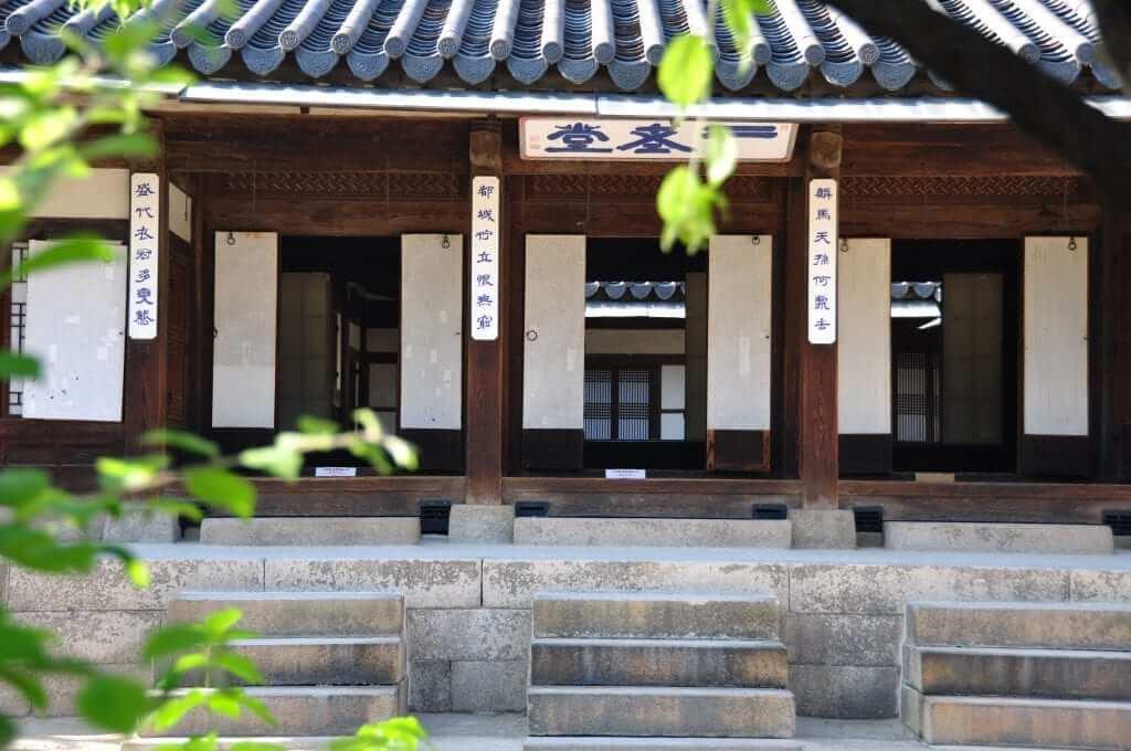 Palacios de Seúl Unhyeongung