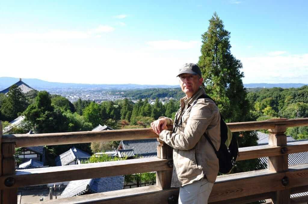 que ver en Nara Nigatsudo